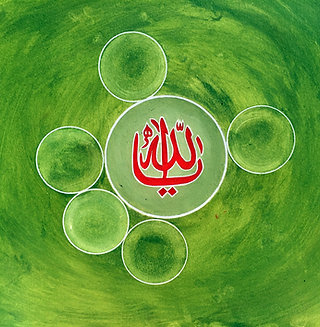 Islamic Art Painting - Ya_Allah_Universe_Naksh_0052