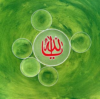 Islamic Art - Ya_Allah_Universe_Naksh_0052_Painting