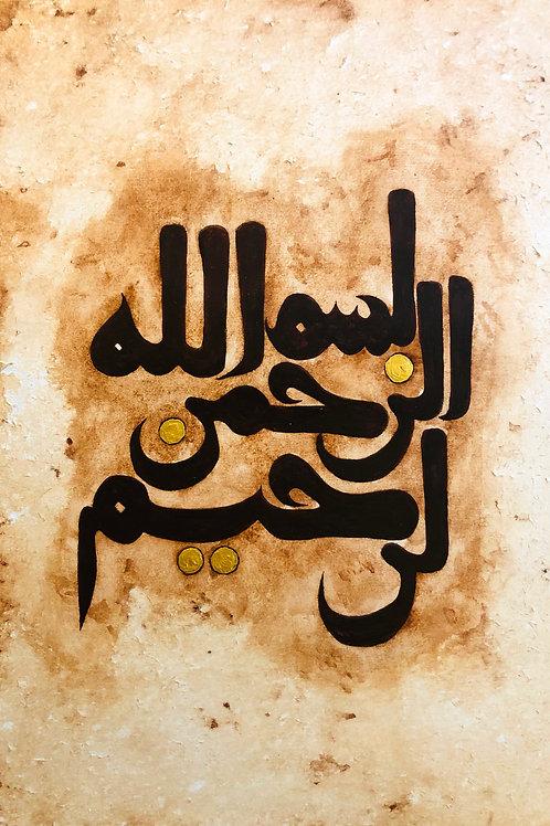 Islamic Art Painting_Bismillah_Eastern_Kufic_Brown+Gold_0061