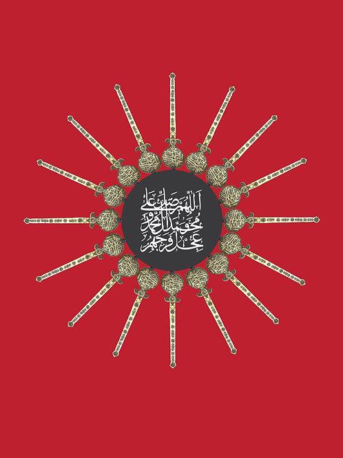 Islamic Art Print - Darood_Sharif_Alum_0020_Digital Art Print