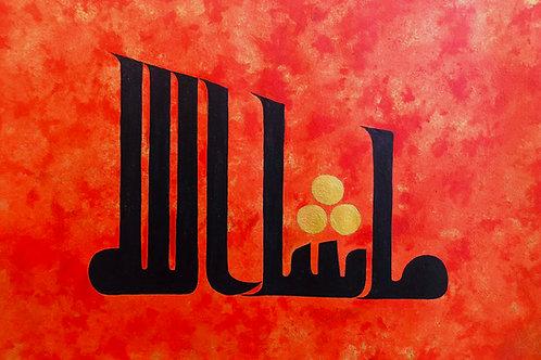 Islamic Art Painting - Masha Allah_Eastern_Kufic_Blue+Red_0064