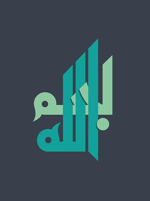 Islamic Art Print - Bismillah_Kufic_Green_Digital_Art_0014 (A3 size 42cm x 30cm)
