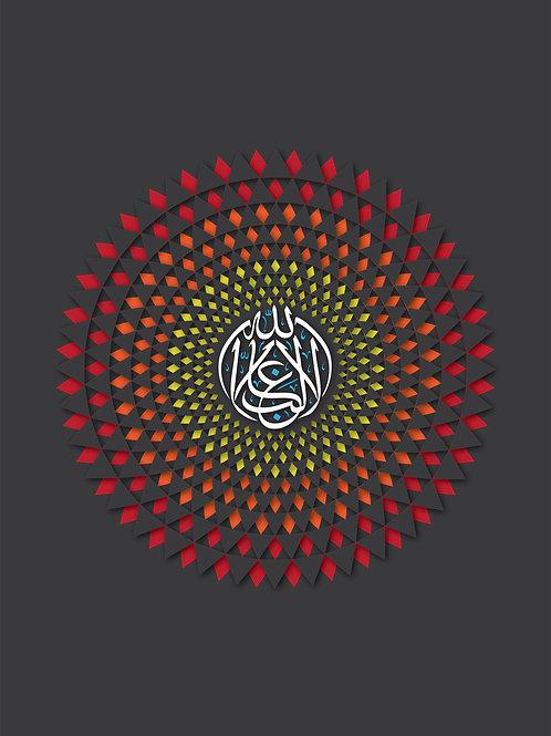 Islamic Art Print - Shahada_Geometric_0001_Digital_Art (A3 size 42cm x 30cm)