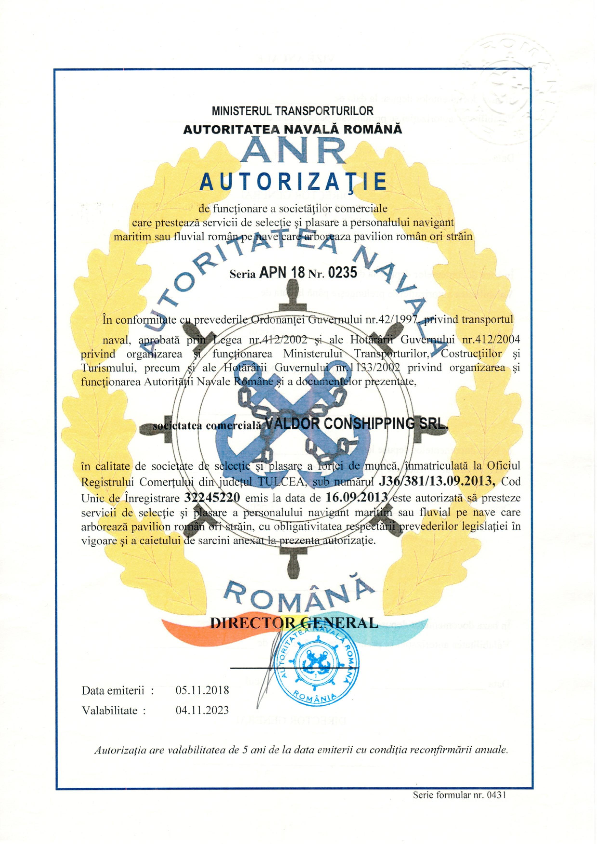 RNA Certificate