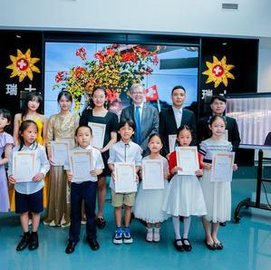 MingClassics Preisträgerkonzert in Beijing 2021