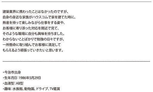 nishi_04.jpg