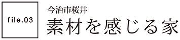 jiturei_title.png