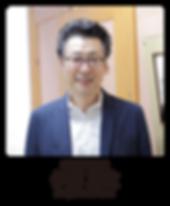 ハウスコム 代表取締役社長 伊藤