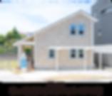 ハウスコム ゆっくり暮らすカリフォルニアの家