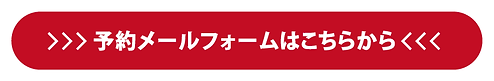 1904_サイトデザイン_実例-19.png