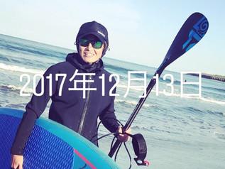 サップサーフィン!