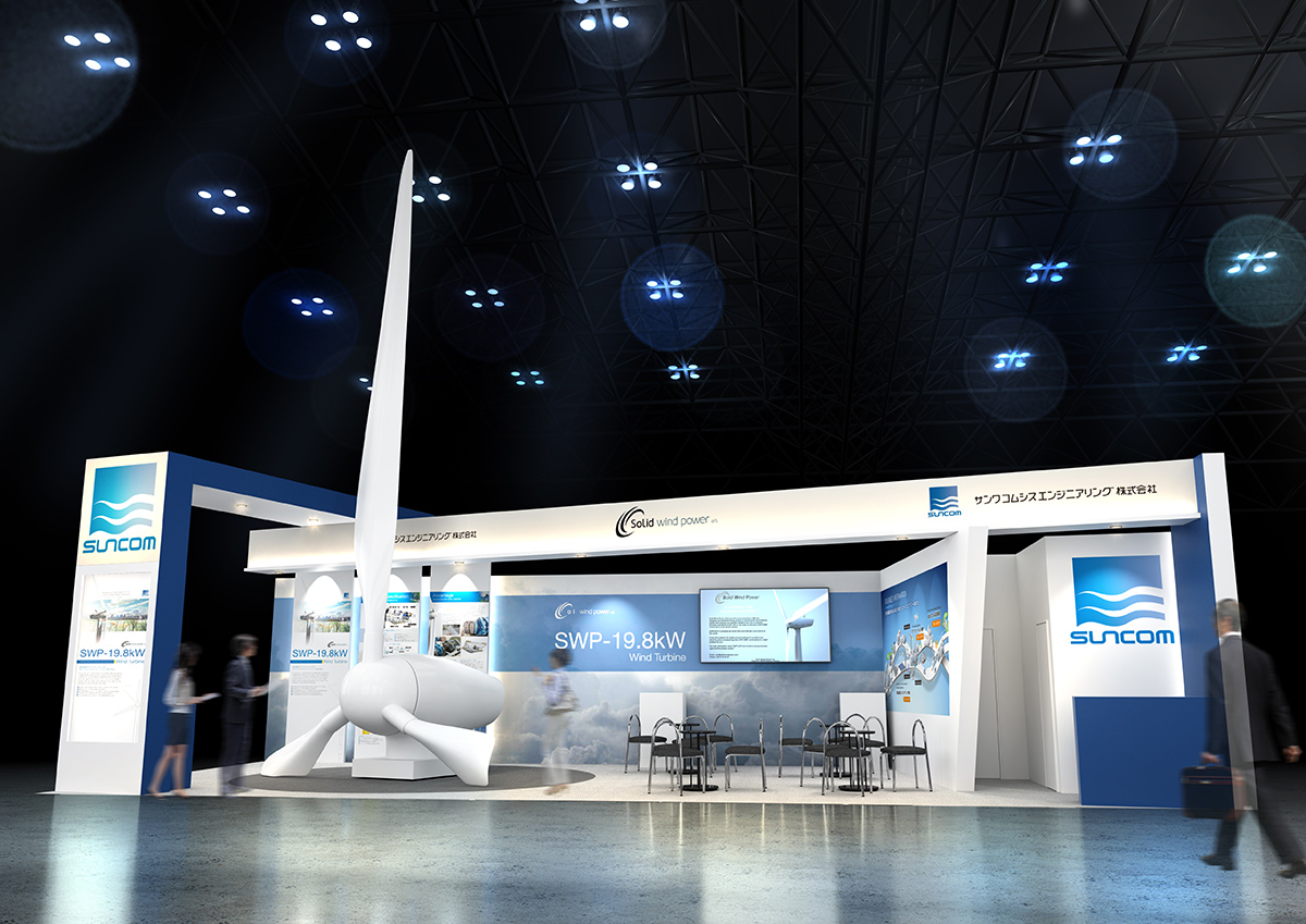 booth_05