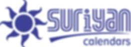 suriyan logo.png