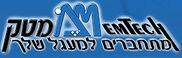 Memtech Logo.jpg
