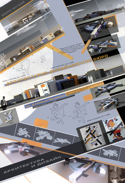 Architectural and Design Bureau