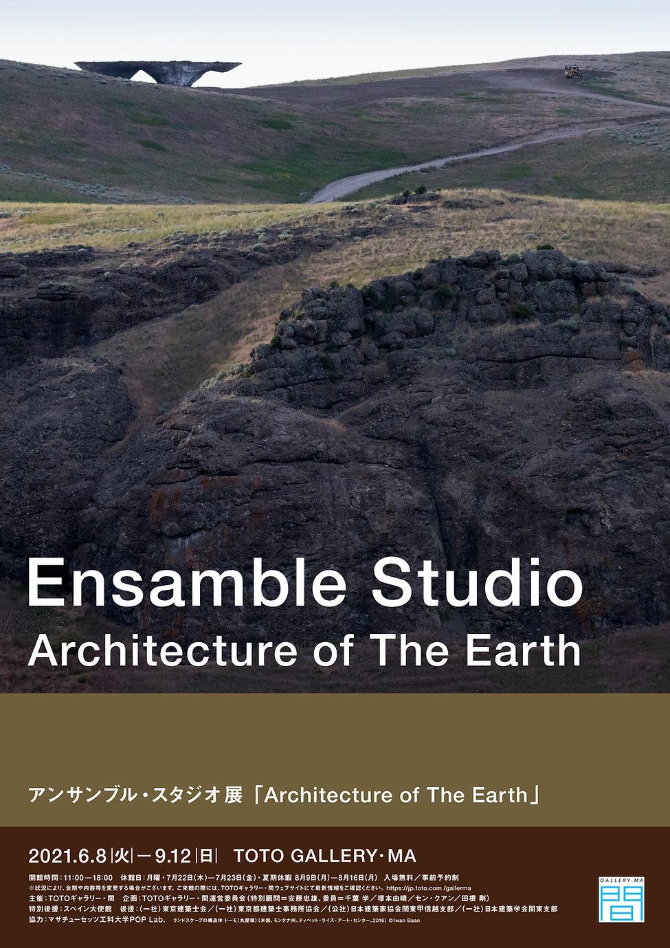 ensamble_studio_A4_front_B_0212.jpg