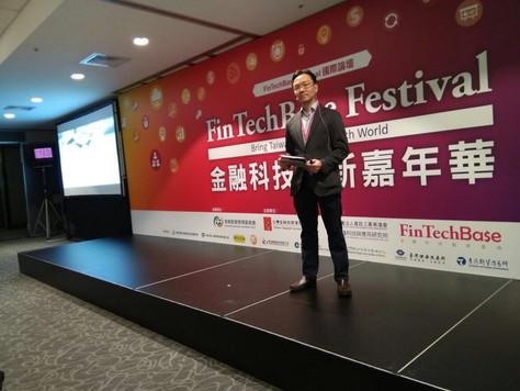 Taiwan FinTechBase Festival
