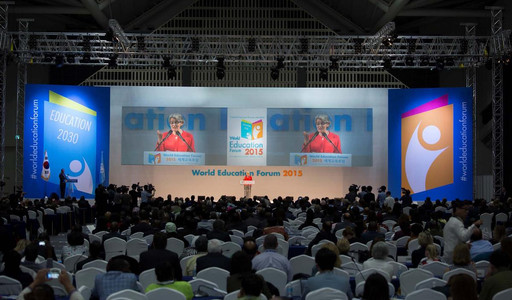 Wold Education Forum 2015