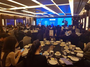 2018 Pyeongchang Humanities Forum