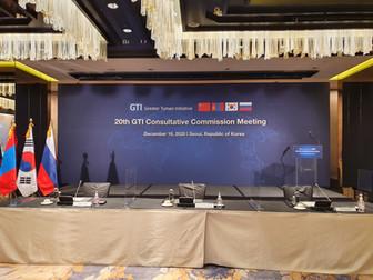 제16차 한-중 경제 장관 회의