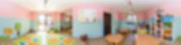 Przedszkole Tik Tak w Blachowni | sala zajęć | Przedszkole Blachownia
