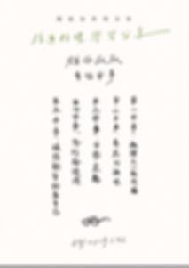 2019-1123_menu-uncle hung_01.jpg