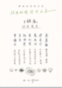 2019-1116_menu-HOI_01.jpg