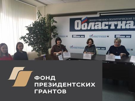 Отчет о проекте «Главное - не опоздать!» - 2019 г.