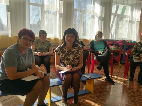Занятия для родителей МДОУ Детский сад №2 г. Иркутска