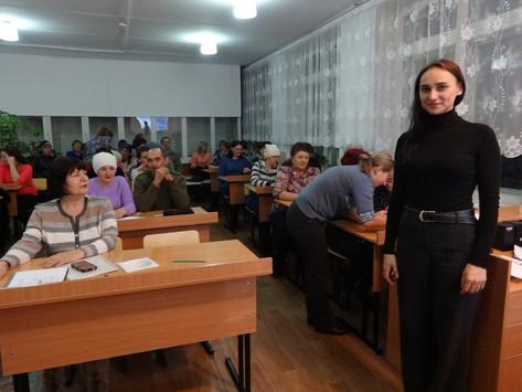 16 января 2020 года в Тулунском районе прошли выездные занятия для родителей