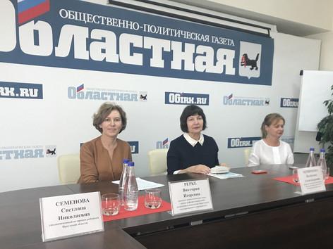 Проблему подросткового суицида обсудили в пресс-центре газеты «Областная»