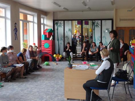 Тренинг-практикум для родителей МБДОУ №50 г. Иркутск