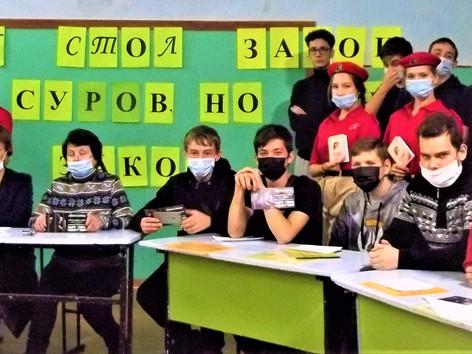 """Круглый стол """"О нормах права"""" в Братском районе"""