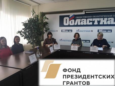 """Итоги реализации проекта """"Главное - не опоздать!"""""""