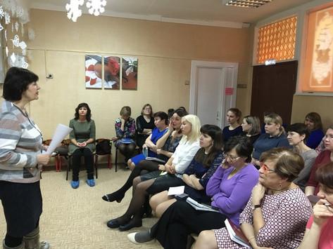 13 января 2020 года в г. Братске прошли выездные занятия для родителей