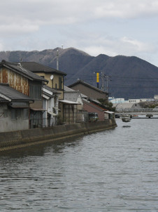 Reflection on Japan