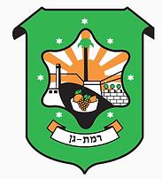 רמת גן.png