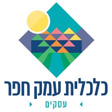 לוגו כלכלית עמק חפר.png