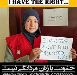 afgan women.jpg