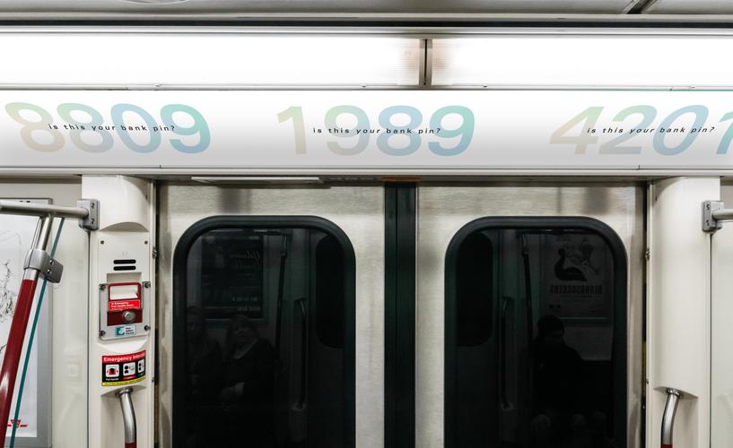subway interior 3-min.png