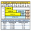 Thumbnail: ADVICOM SFMR-5716, Arreglo 5 Radiadores FM Doble Anillo 7/16 DIN, 4.4 dBd, 5 Kw