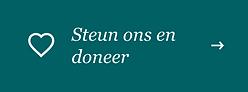 Steun CDA Baarn en doneer