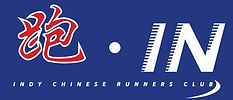 Chinese Runners Club.jpg