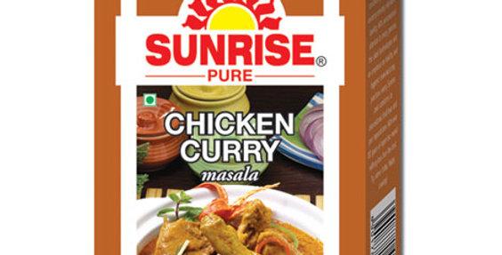 Chicken Curry Masala | চিকেনমশলা | Sunrise