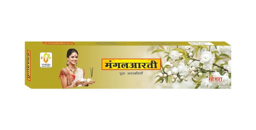 Mangal Arti | Mogra Agarbatti | Rs. 10