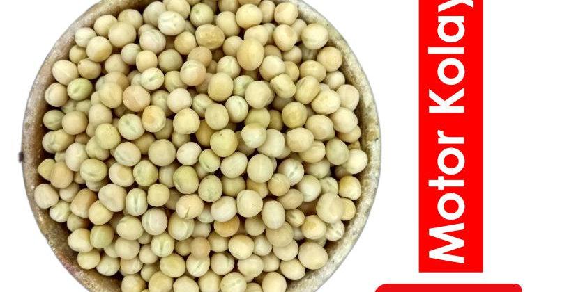 White peas (Big) | মটর (বড় দানা)