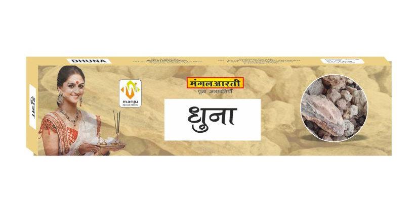 Mangal Arti | Dhuna Agarbatti | Rs. 20