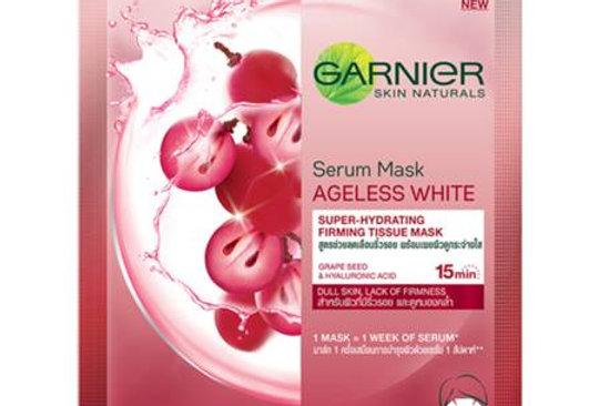 Garnier Ageless White Serum Sheet Mask 32g