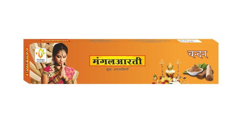 Mangal Arti |  Chandan Agarbatti | Rs. 10