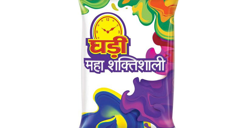 Ghari Detergent Powder   1KG